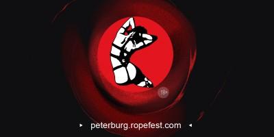 фестиваль шибари RopeFest 2018