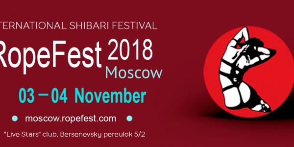 фестиваль шибари в Москве